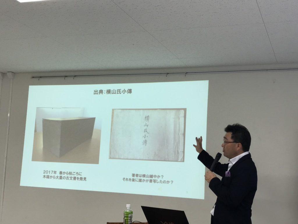 2019年9月8日に菰野郷土研究会で講演しました|横山陽二 オフィシャルサイト ちそう菰野 名古屋外国語大学